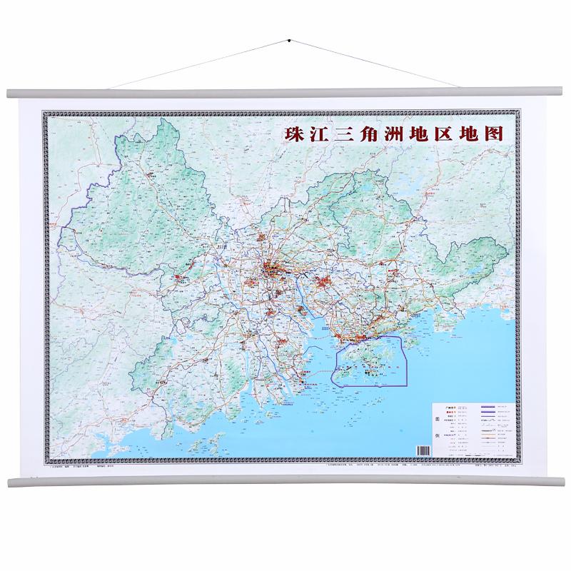 香港大地图
