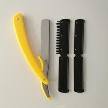 专业理发刀架削发修眉剃须剃头塑料折叠换刃刀架日雅沙宣双面刀片
