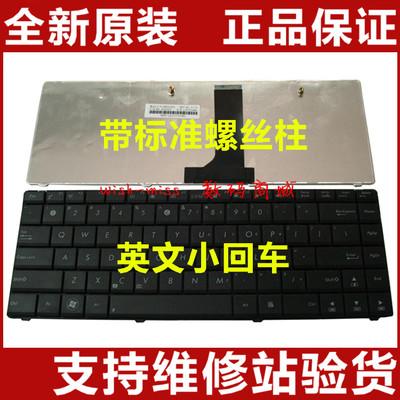 华硕 X43B X43BY X43U K43BY K43T K43U X43BR X43BE笔记本键盘