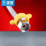 颂福 A级四分金属编制软管单根长60CM/净水器连接