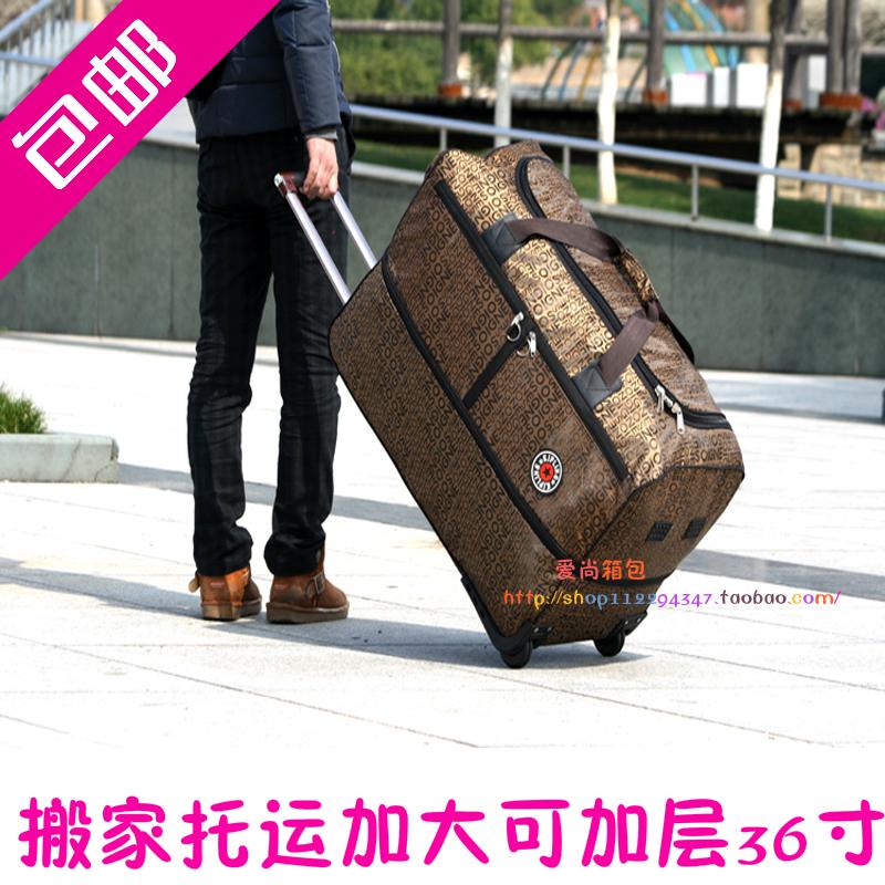 Дорожные сумки / Чемоданы Артикул 40415120617