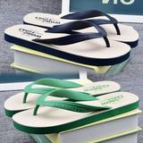 拖鞋男夏季新款人字拖男士防滑橡胶韩版潮拖鞋学生沙滩夹脚凉拖鞋