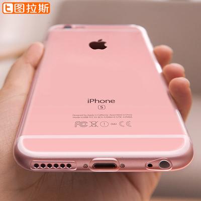 图拉斯iPhone6手机壳苹果6s超薄透明Plus软胶软壳P硅胶套女潮男SP