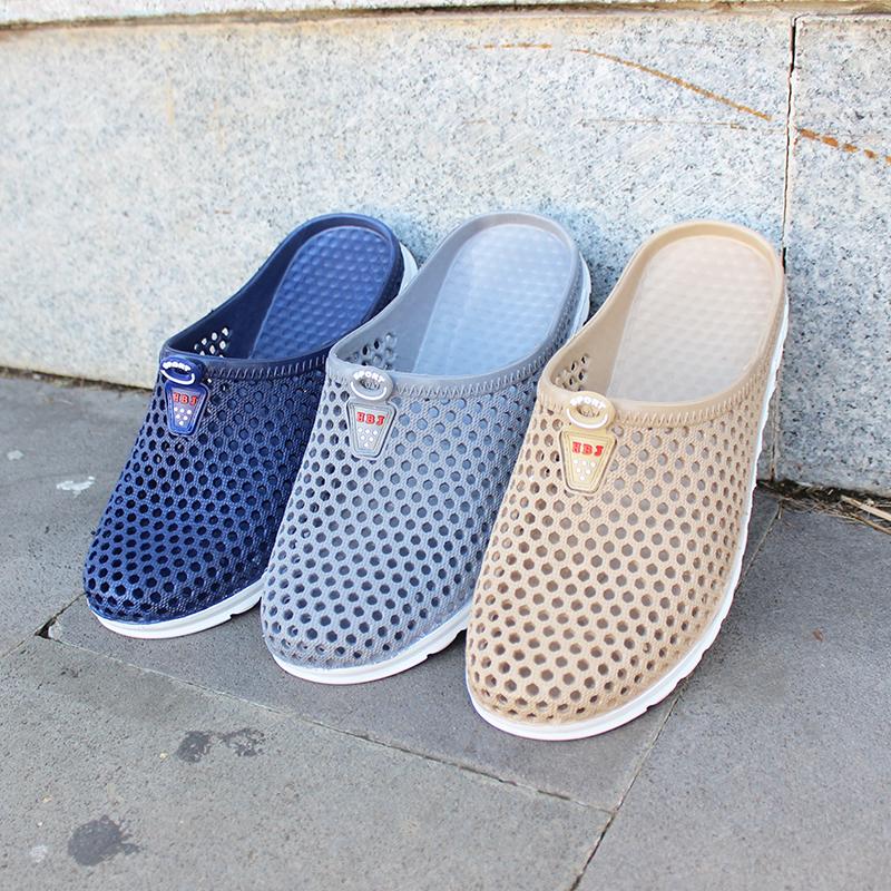 夏季情侣男士包头拖鞋鸟巢洞洞鞋女透气沙滩鞋休闲凉鞋潮流半拖鞋