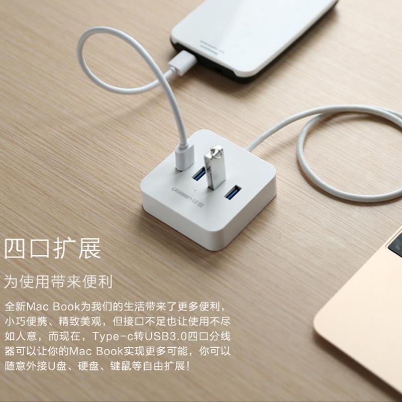 适用苹果macbook 12寸可充电Type-c转USB转换器 HUB分线器集线器