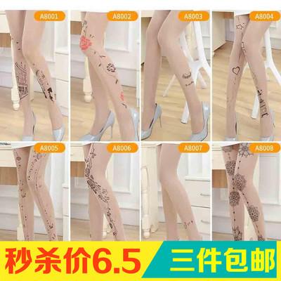春夏季薄款丝袜日系假纹身丝袜子连裤袜肉色带印花纹刺青图案丝袜