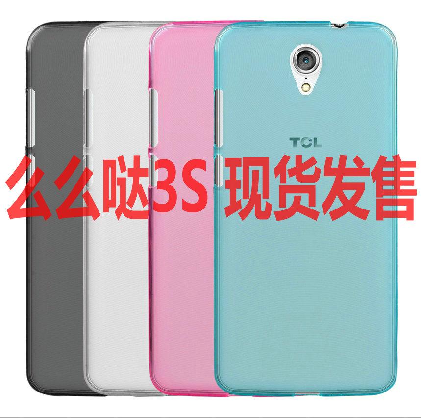 tcl m3g手机壳 硅胶