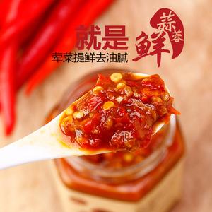 朱小二鲜椒酱310g*1瓶辣椒酱超农家自制特下饭菜拌面手工纯香辣酱