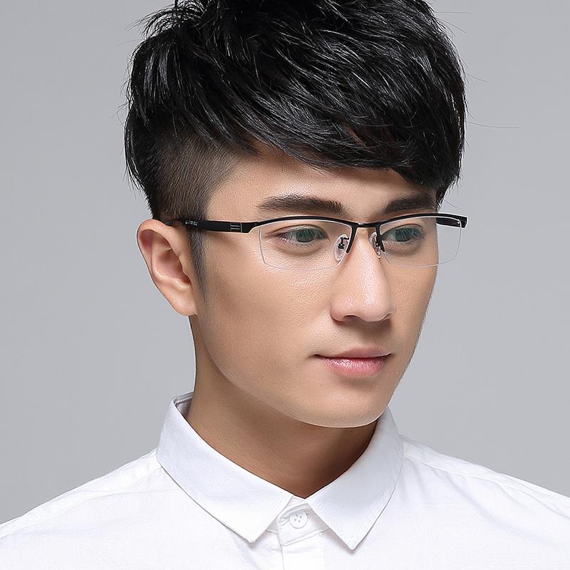 超轻半框近视眼镜架TR90钛合金镜框可配成品近视变色光学丹阳眼镜1元优惠券