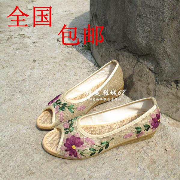 单鞋鞋牛筋底鱼嘴