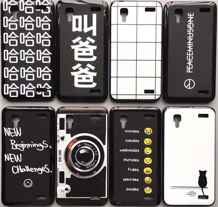 步步高x510手机壳