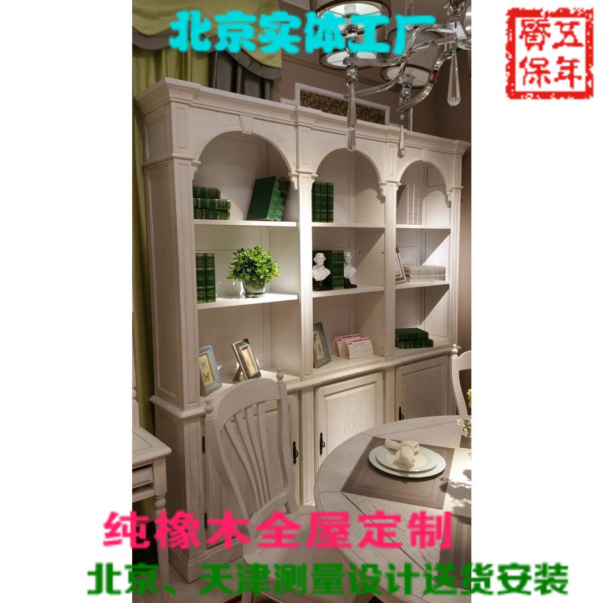 白色橡木家具