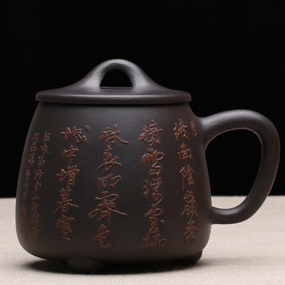 胜艺轩 紫砂杯全手工宜兴名家茶杯精品墨绿泥石瓢杯珍藏