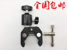 用于三脚架相机连接 球形云台多功能大力夹 大号蟹钳夹 摄像配件
