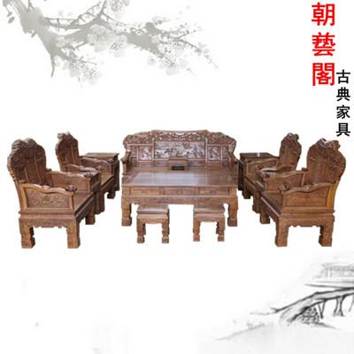红木住宅家具 鸡翅木客厅沙发 实木宝座 明清古典客厅十三件套