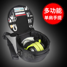 Bubm headphone pack Head beatssenhesel akg iron triangle headphone bag large headphone storage box
