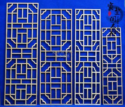 中式花格电视背景墙