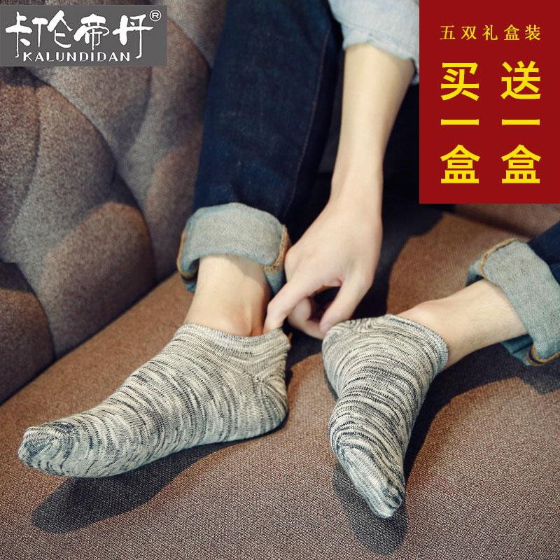 原宿运动风短筒棉袜