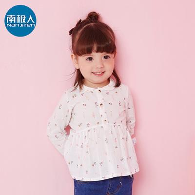 南极人春装女童衬衣长袖薄款宝宝春季纯棉甜美上衣1-3岁婴儿衬衫