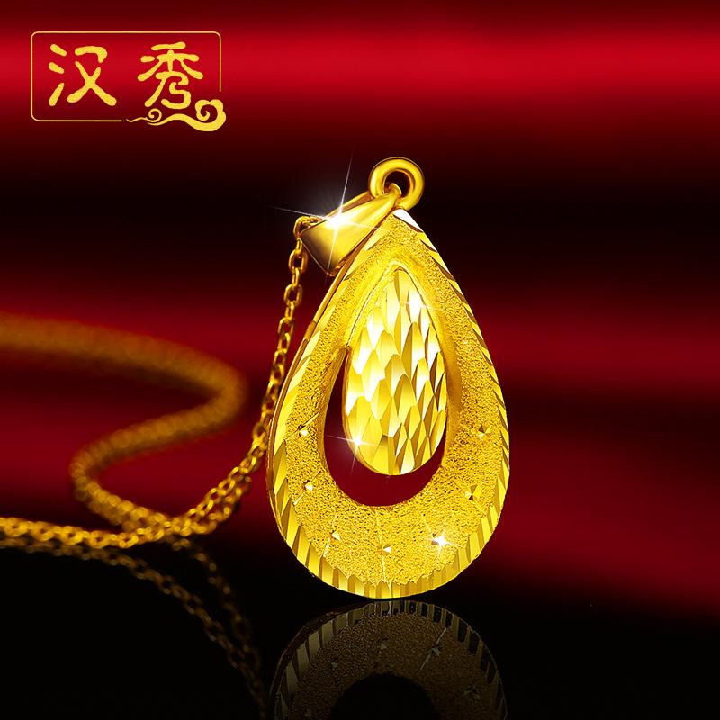 黄金凤凰吊坠
