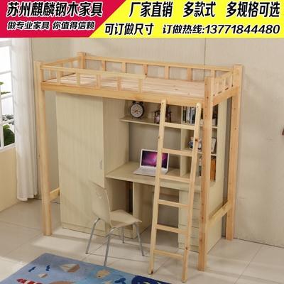 寝室床书桌哪里购买