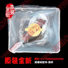原装美的吸油烟机配件油杯槽盒CXW-200-DT318R/DT358/DT328/DT310