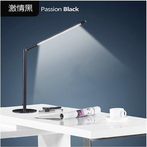 创想 钢琴护眼灯练琴灯钢琴台灯钢琴灯乐谱灯 直流LED灯质保五年