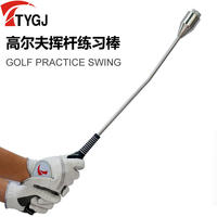 Golf Swing Trainer Swing Trainer Auxiliary Trainer Golf Grip Correction Beginner Supplies