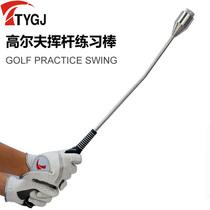 高尔夫挥杆练习器 挥杆练习棒 辅助训练器 golf握杆矫正初学用品