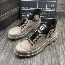 Spring 2019 High-Up Men's Shoes Korean Edition Thick-soled Martin Boots with Fashion Leisure Board Shoes Spiritual Young Shoes