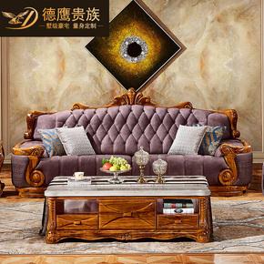 德鹰家具 别墅实木沙发客厅欧式真皮沙发组合乌金木贵妃躺椅简约