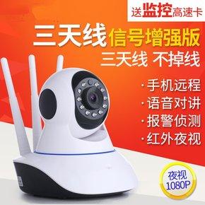 wifi小型无线网络摄像头夜视手机远程DV高清行车记录仪监控器