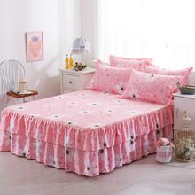 单件被套双层边床罩床裙式床垫套4四件套件1.5m1.8米床上用品包邮