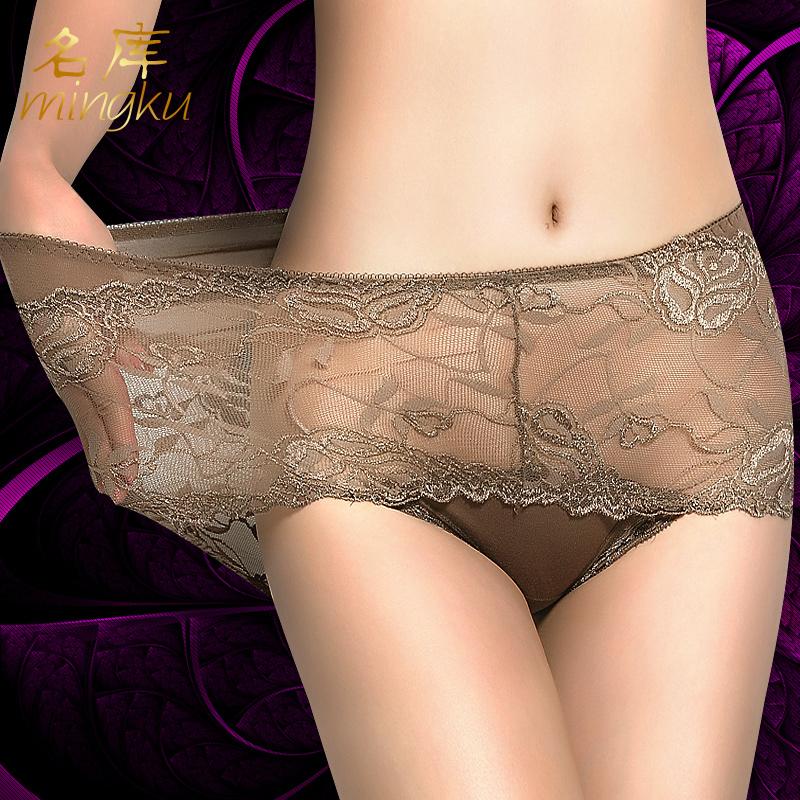 性感透明蕾丝内裤 2条1元优惠券