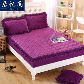 夹棉床笠单件纯色保暖珊瑚绒保护套2.0防滑床单1.5m1.8米床垫套子