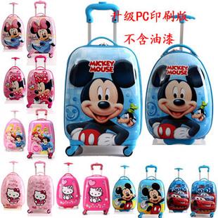 特价包邮儿童卡通拉杆箱可爱万向轮旅行箱16寸行李箱18寸登机箱包