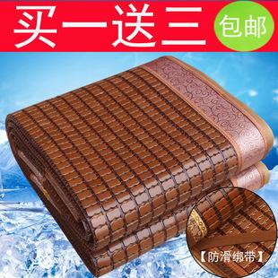 可折叠玉竹1.8米夏季格子麻将凉席夏天床垫碳化透气竹凉席沙发
