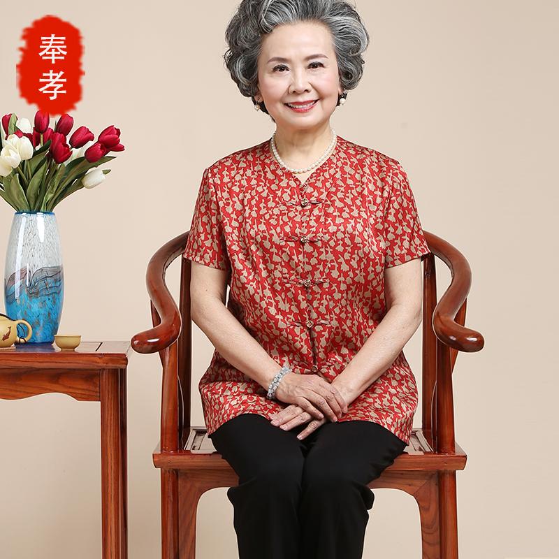 【清仓】中老年女装奶奶装夏装短袖套装老人衣服女妈妈装两件套6
