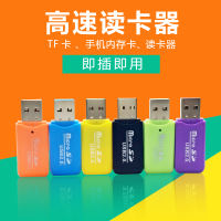 Wholesale icy micro mini sd card TF card mobile phone memory card USB2.0 high speed 2.0 camera card reader