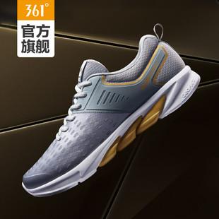 【孙杨同款】361度男鞋夏季训练鞋361网面透气耐磨健身鞋运动鞋