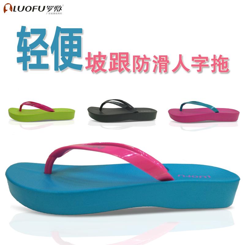 Пляжная обувь / Сланцы Артикул 44054003052