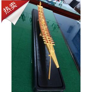 传统龙舟模型 龙船模型家居饰品工艺船摆件船身可印字 端午节礼品