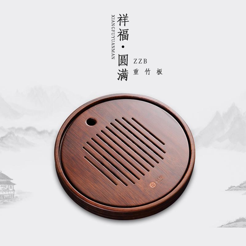 祥福重竹茶盘