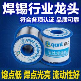 强力高纯度低熔点焊锡线松香芯焊锡丝0.3 0.5 0.8 1.0mm出口日本图片