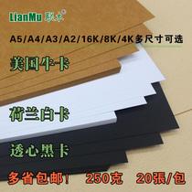 彩纸凤尾纹贺卡纸双面纸卡印花彩色复古蓝色皮纹封皮纸A3纸a4