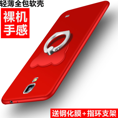 三星g7508q手机壳