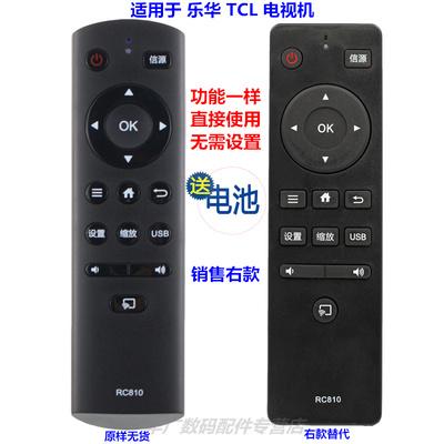 乐华电视40