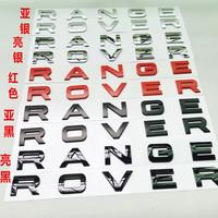 英文字母车标