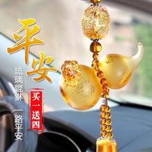汽车挂件平安符车内饰品摆件挂件水晶车用挂饰琉璃貔貅香水葫芦