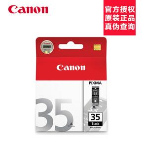 佳能原装PGI35BK黑CL36C彩色 IP110IP100打印机墨盒